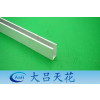 厂家供应铝方通规格型材方通尺寸U型方通价格