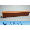 供应顺德木纹铝方通吊顶生产厂家直供价格便宜