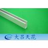 供应U型槽型材方通厂家最新报价和规格