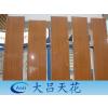 供应广东最便宜的木纹铝方通批发商直供可定制