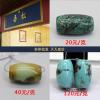 供应绿松石,原矿绿松石,绿松石鉴别