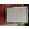 供应EW32F10FDW力矩限制器液晶
