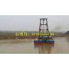 供应安徽液压绞吸式挖泥船在哪里有卖的