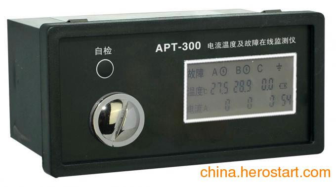供应智能型在线测温测流故障指示器厂家