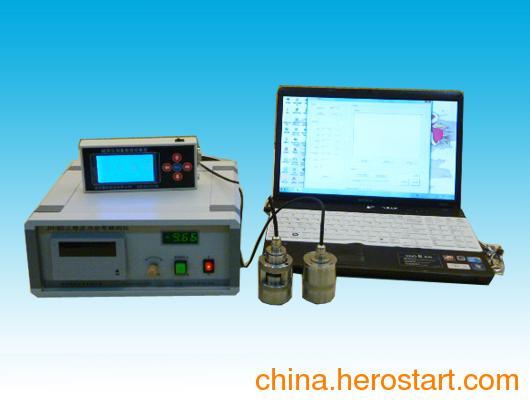 供应聚航JH-80三维应力磁测系统功能特点