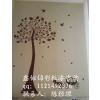 供应 山东液体壁纸3d颗粒漆施工工艺分析