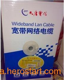 供应大唐电信超五类屏蔽网线/亚洲