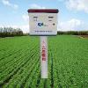 农业灌溉智能控制装置哪家好,首选品牌是欧标,价格优惠质量保证