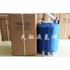 供应咸阳液氮容器/储运容器生产厂家