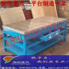 供应铸铁工作台安装铸铁工作台支撑点用调整垫铁垫好