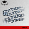 供应G80级起重链条标准-象印专业生产G80级起重链条