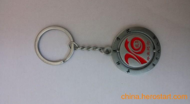 供应深圳金属LOGO钥匙扣订做工厂南山广告促销钥匙链批发