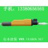 供应优质静电喷枪 静电喷枪价格 A款自动静电喷枪-台本涂装科技