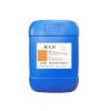 供应东莞脱水剂、东莞脱水剂公司首选浩伦化工、东莞脱水剂优势