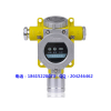 供应RBK-6000-ZL9乙酸乙酯气体报警器,乙酸乙酯气体泄漏报警器