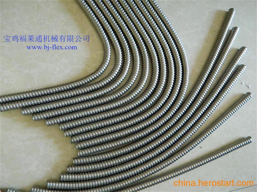 供应福莱通单扣不锈钢金属软管 单勾不锈钢穿线管 不锈钢蛇皮管厂家直销
