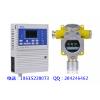 供应RBK-6000-ZL9氯化氢气体报警器,氯化氢气体泄漏报警器