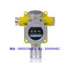 供应RBK-6000-ZL9六氟化硫气体报警器,六氟化硫气体泄漏报警器