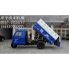 供应垃圾收集清运车厂家