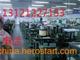 供应北京废旧工厂设备回收价格