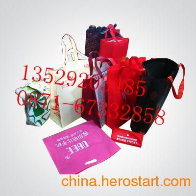供应云南环保袋厂-昆明购物袋定制-昆明手提袋定做-昆明环保袋价格质量稳定,低价出售