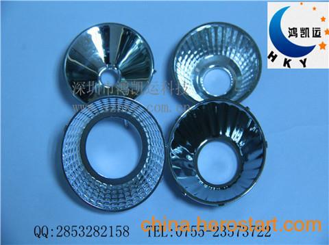 供应定做工程专用LED大功率照明塑胶制品,LED塑料制品注塑加工厂--鸿凯运科技