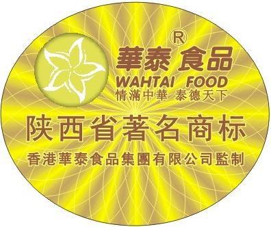供应供应食品防伪标签