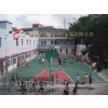 供应桂林硅PU地胶球场图片