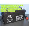 供应西藏瑞达蓄电池RA12-38/12v38ah销售代理商!