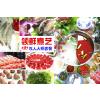 供应2015小火锅加盟开店哪个品牌赚钱