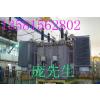供应北京废旧变压器回收公司