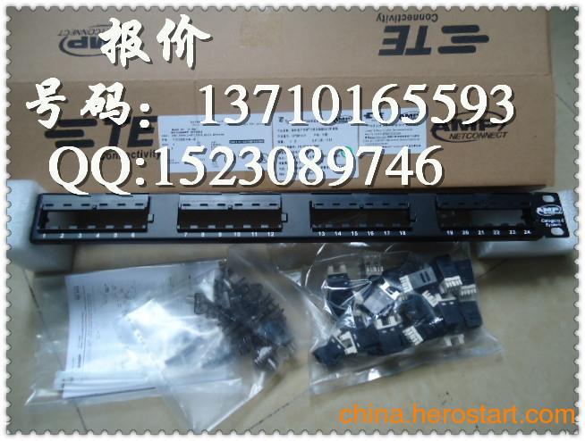 供应AMP安普24口配线架48口配线架批发直销