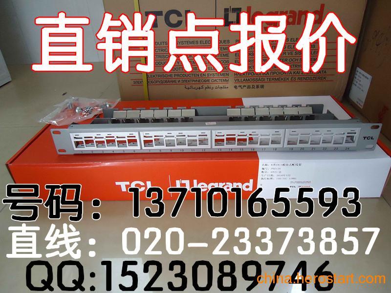 TCL超五类24口配线架现货供应_