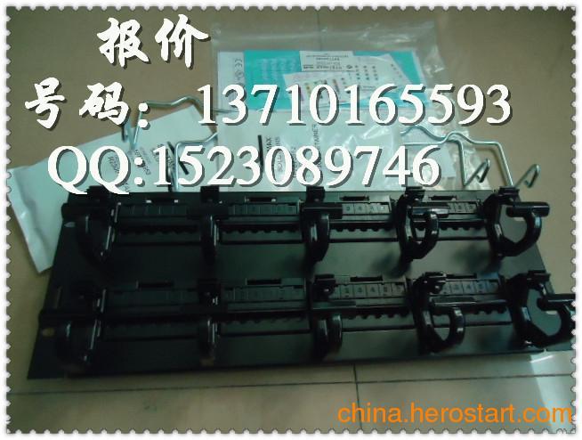 供应康普超五类24口非屏蔽配线架批发直销现货