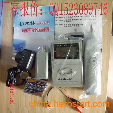 供应?杉木林SML-8868带弱电对线、查线、长度测试等全能型寻线仪