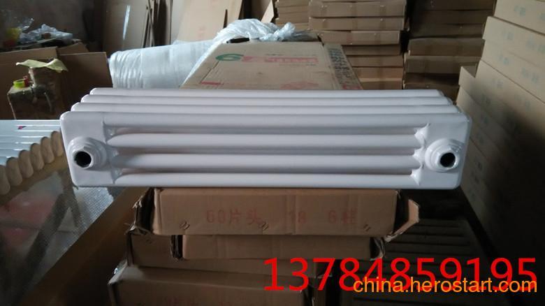 供应钢制四柱散热器钢制柱形暖气片