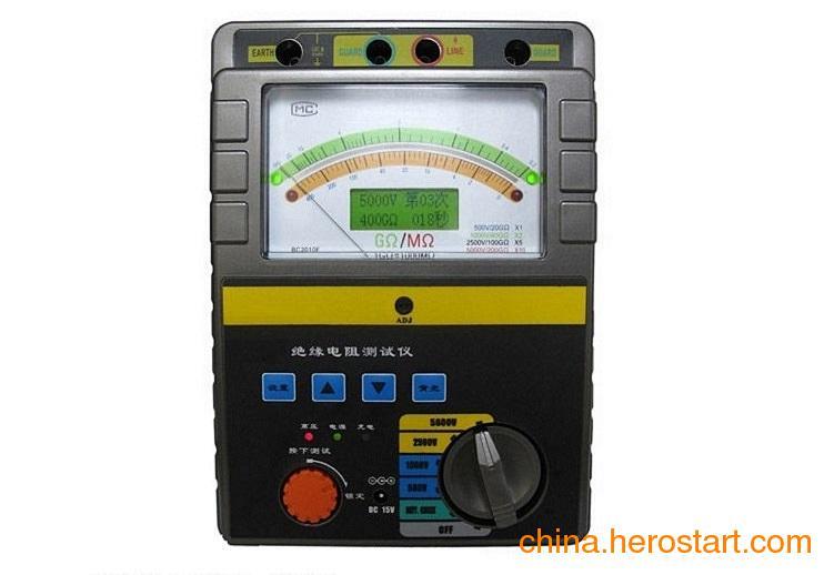 供应2500V绝缘电阻测试仪生产厂家