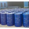 供应三乡化工废液回收处理厂家