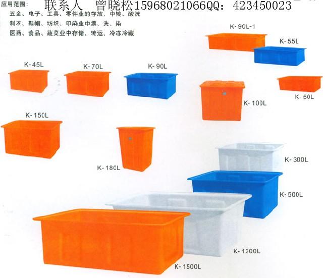 供应医疗废物周转箱,天津塑料周转箱,塑料周转