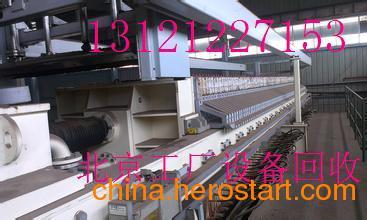 供应北京食品厂设备回收价格