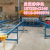 供应哈尔滨建筑钢笆网排焊机脚手架网焊机性价比高便宜品牌信誉高