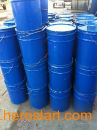 绍兴供应回收库存染料印花色浆