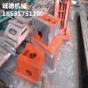 供应定做灰铁机床铸件 HT250消失模铸造 数控机床机床床身铸造 机加工