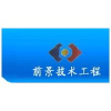 供应北京混凝土拆除 专业楼板拆除北京专业开门加固