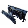 供应0208 推雪铲推雪机~适用于滑移装载机、装载机