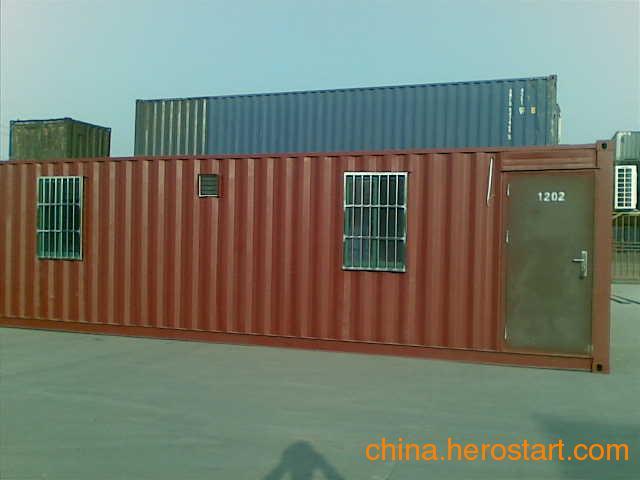 供应二手集装箱、40尺集装箱活动房