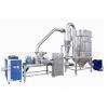 供应茶叶吸尘粉碎机 绿茶超微粉碎机 茶叶研究院专用设备 专利产品