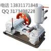 供应BW200泥浆泵价格 BW200泥浆泵配件