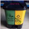 供应尚绿环保=家庭分类垃圾桶