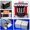 供应UV固化灯罗兰海德堡替代卤素灯UV灯管配套 变压器 镇流器
